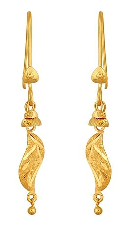 Tanishq 18KT Yellow Gold Hoop Earrings with Bell Design