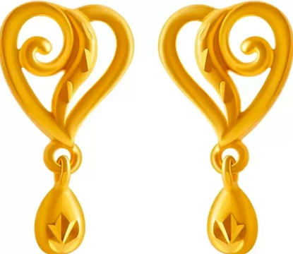 Valentine's Day Yellow Gold