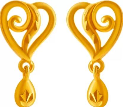 Valentine's Day Yellow Gold