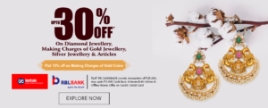 PC Jeweller Diwali 2019 offer