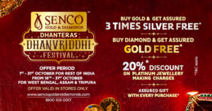 Senco gold and diamonds diwali Dhanteras offer